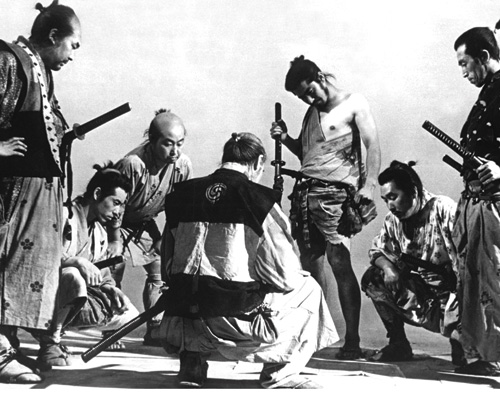 The Seven Samurai (1954)